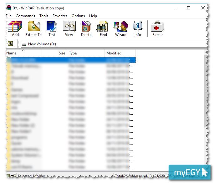 واجهة برنامج winrar اخر اصدار