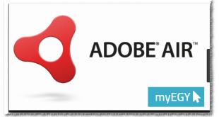 برنامج Adobe AIR
