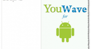 برنامج YouWave