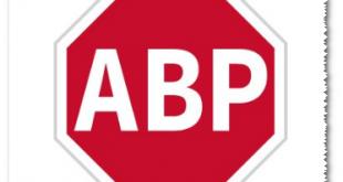برنامج adblock plus