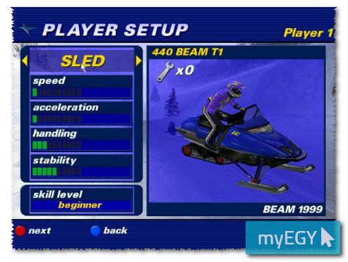صورة اعدادات لعبة موتسكلات الجليد
