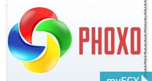 برنامج Phoxo