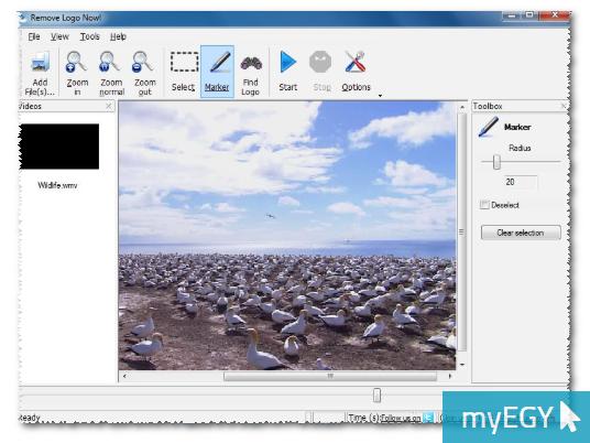 تحميل برنامج ازالة الكتابة من الصور مجانا