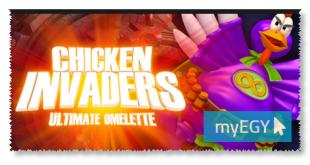 تحميل لعبة الفراخ 4 Chicken Invaders
