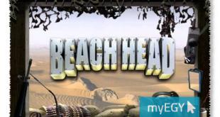 تحميل لعبة مدفعية الشاطئ