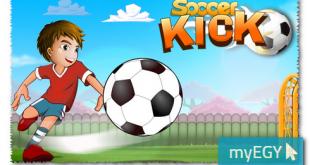 تحميل لعبة Soccer Kick