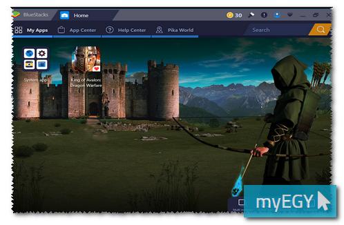 صورة من شاشة تشغيل برنامج بلوستاك