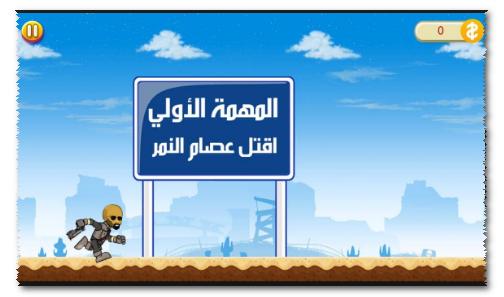 صورة من لعبة جاتا محمد رمضان