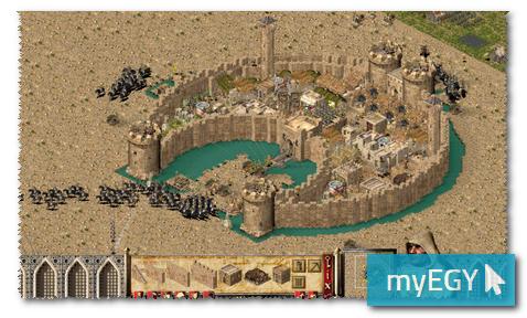 صورة من مستويات لعبة سترونج هولد