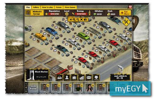 صورة من مغامرات لعبة كراج تصليح السيارات