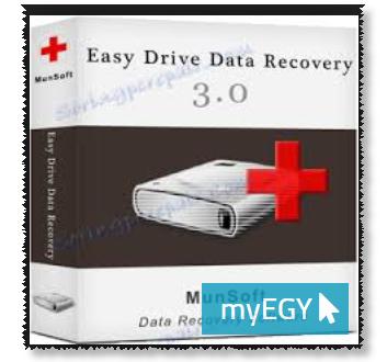 تحميل برنامج easy drive data recovery كامل