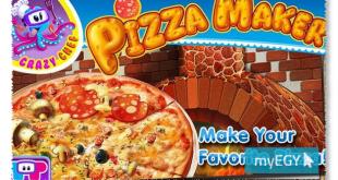 تحميل لعبة طبخ البيتزا