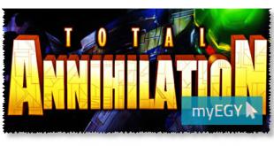 تحميل لعبة Annihilator Retro Classic