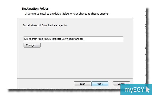 تحميل برنامج مايكروسوفت داونلود مانجر