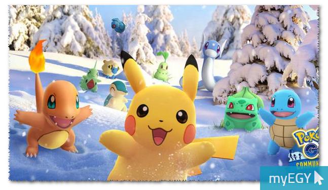 صورة من اعدادات لعبة بوكيمون جو