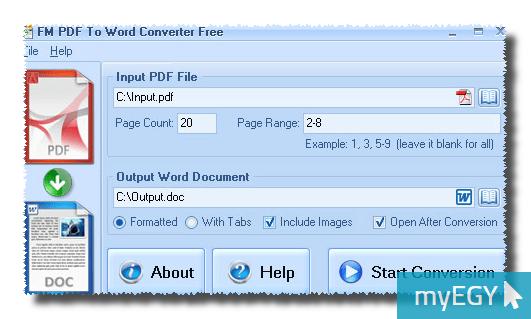 صورة من واجهة برنامج تحويل pdf الى ورد