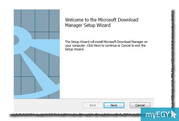 صورة من واجهة برنامج مايكروسوفت داونلود مانجر